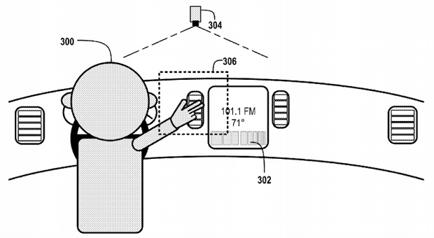 Image courtesy:  United States Patent and Trademark Office