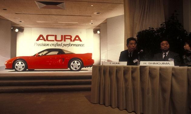 NSX US launch, Chicago, 1989 / Image courtesy: Acura